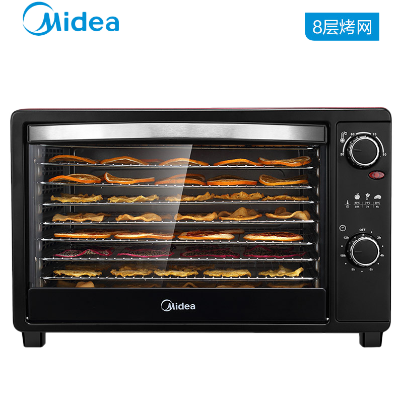 Midea 2018 Food Dryer Household Air Dryer Pet Snack Commercial Fruit and Vegetable Dehydrator