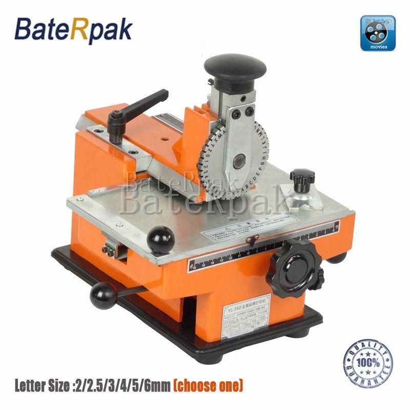 YL-360 BateRpak manuelle kennzeichnung maschine, aluminium kennzeichnung codierung maschine, ausrüstung parameter label drucker 2/2. 5/3/4/5/6mm