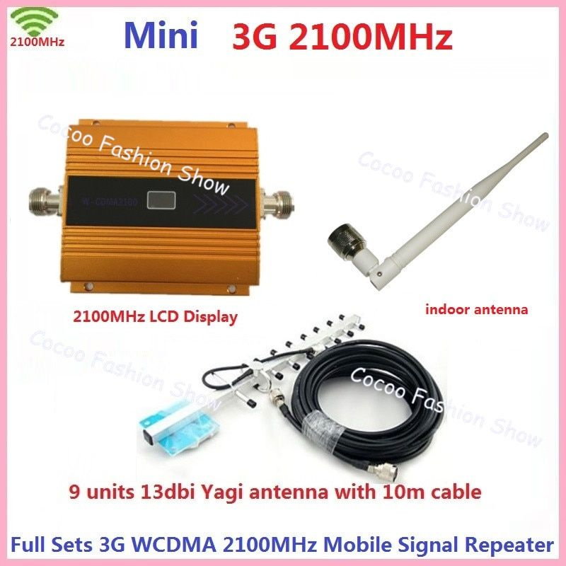 LCD-Display GSM Gold Mini W-CDMA 2100 Mhz Handy Signal Booster, WCDMA 3G Handy Signal Repeater Verstärker + 3G Antenne