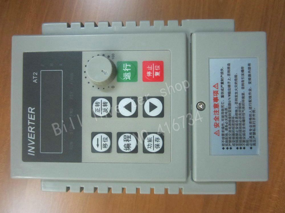 CoolClassic ZW-AT2 1500W Frequency converter single phase 220V Input and Singe 220V phase out 1500W 10A
