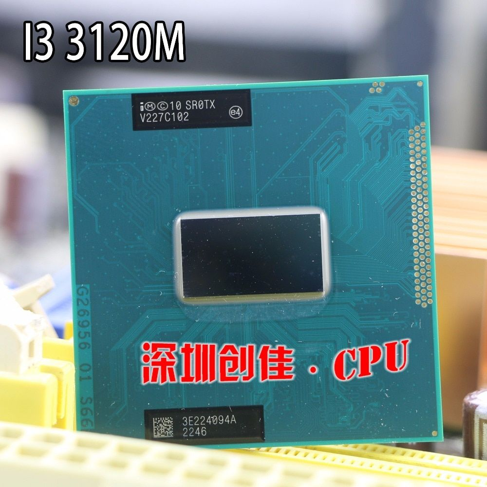 original Intel Core I3 3120M CPU laptop Core i3-3120M 3M 2.50GHz SR0TX processor supports HM75 HM77