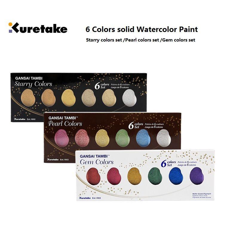 Kuretake feste aquarell sternen farben set/perle farben set/Edelstein farben set für wählen Kunst liefert