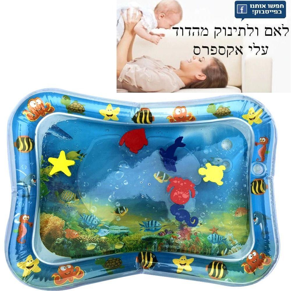 2019 créatif double usage jouet bébé coussin gonflable Patted bébé coussin d'eau Prostate coussin d'eau Pat jouet SGS certification