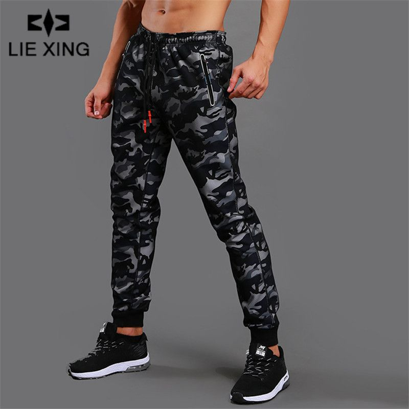2018 New High Quality Jogger Camouflage Gyms Pants Men Fitness Bodybuilding Gyms Pants Runners Clothing Sweatpants