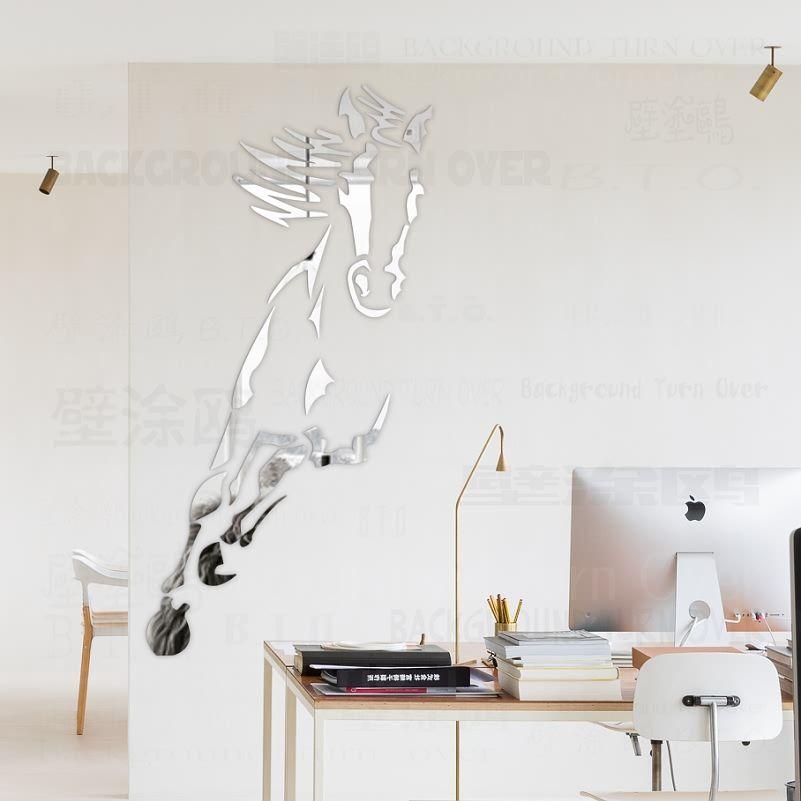 Décoratif cheval au galop 3D acrylique miroir Stickers muraux salon chambre décor mural porte autocollant chambre décoration R073