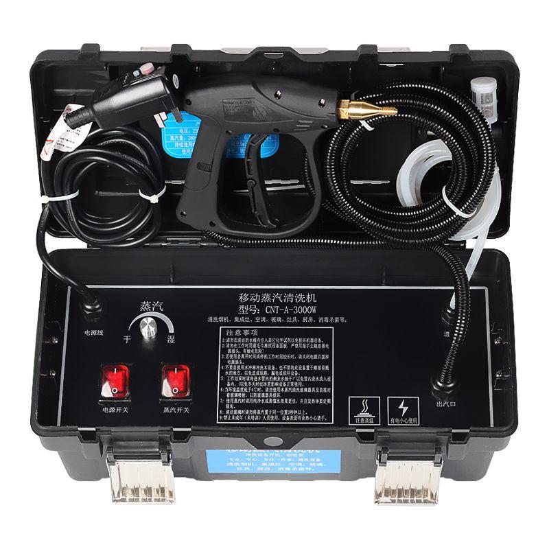 220 V Hohe Temperatur Elektrische Dampfenden Reinigung Maschine Hochdruck Klimaanlage Küche Dunstabzugshaube Auto Dampf Reiniger EU/ EIN