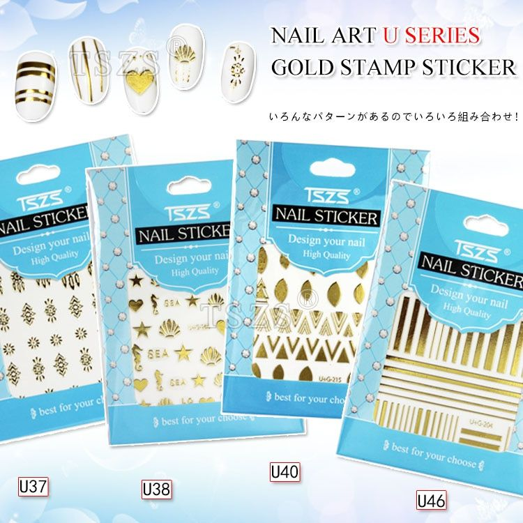 1pcs/lot New 3D Gold Nail Art sea letter shell line Sticker Decal Stamping Nail Tips Decor