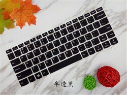 14 inch Silicone Keyboard Protector Cover Kulit untuk Lenovo Ideapad 310 S 310 510 V310-14 YOGA 710 V310-14IKB 310S-14