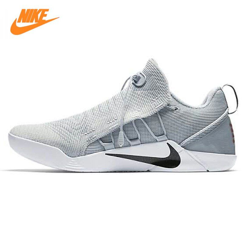 Nike Kobe AD NXT Men's Basketball Shoes, Light Gray, Wear-resistant Breathable Sweat-absorbent Shock Absorbing 882049 002