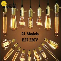 MACLOU Vintage Edison Bulb E27 220V Retro Lamp 40WAmpoule Vintage Light Bulb Edison Lamp Incandescent Light Filament Edison Bulb