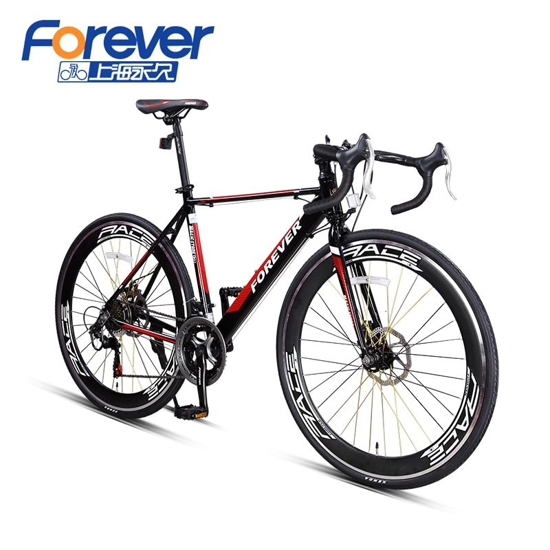 Forever road bike 14 speed aluminum frame bicycle G01