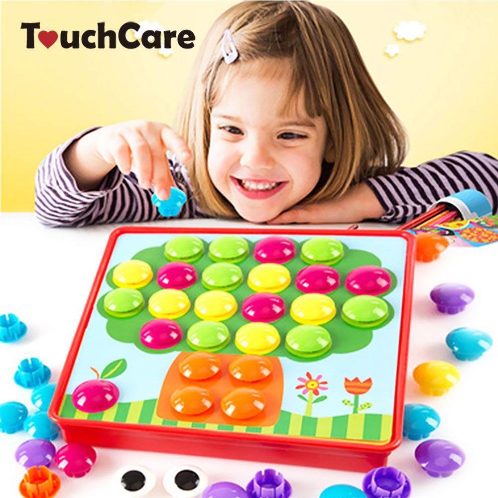 TouchCare Niños Rompecabezas 3D Juguetes Rompecabezas Uñas Hongo Kit Compuesto Creativo Juguete Educativo Preescolar Niño Botón de Uñas