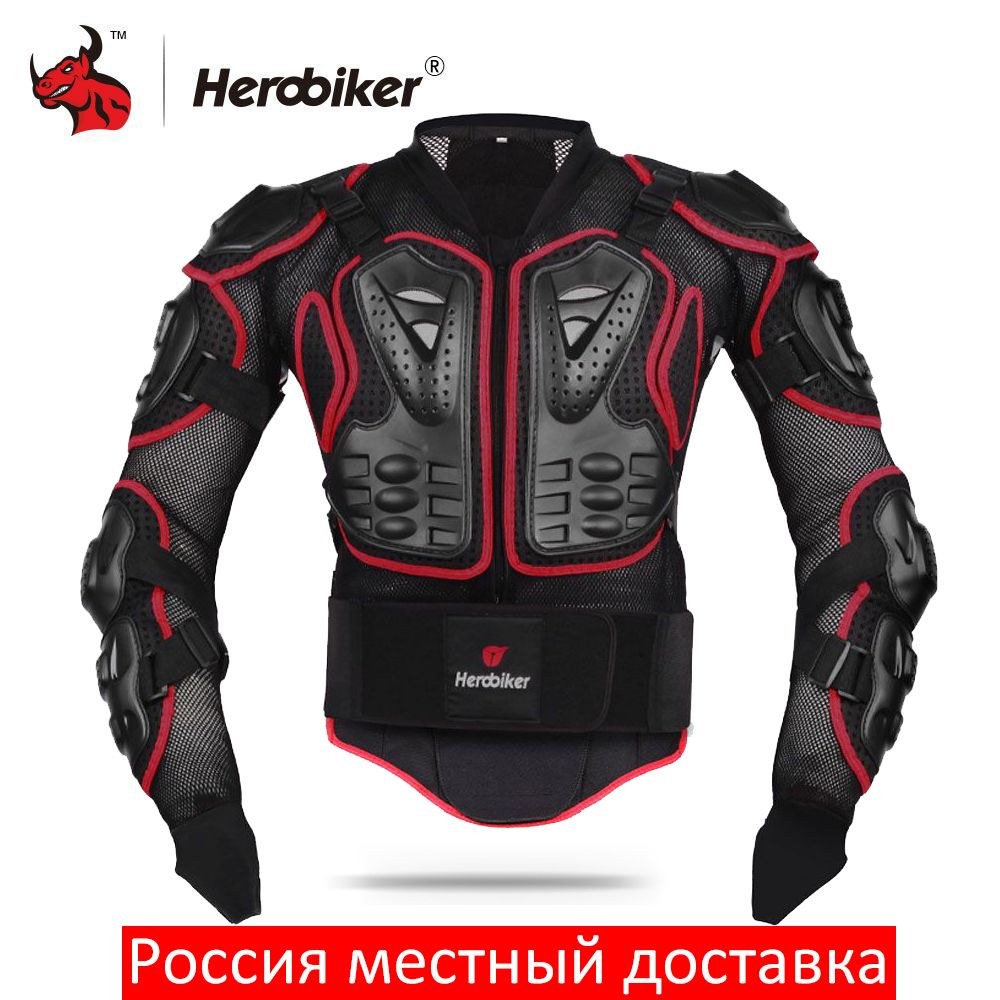 HEROBIKER Motorcycle Jacket Full Body Armor Jacket Motorcycle Armor Spine Chest Protection Gear Moto Protection Motocross Armor