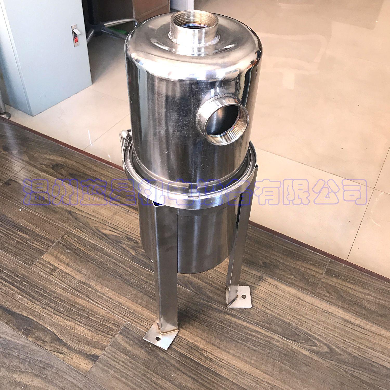 Edelstahl Industrie Korrosion Beständig 304 Vakuum Pumpe Luft-Wasser Separator Soda Wasser Filter Rc1/2 ~ Rc3