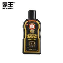 Padat shampoo, Serum Shampoo anti ketombe, Nutrisi bergizi, Dalam bersih, Segar control minyak anti-rambut rontok shampoo, 200 ml raja