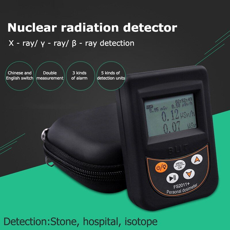 Nuclear Radiation Dosimeter Geiger Counter Beta Gamma X-ray Y-ray B-ray tube Marble Tester Nuclear Radiation Detector Alarm