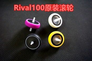 1pc Original NEW Mouse pulley/scroll Wheel for Steelseries  rival 100 / rival 110