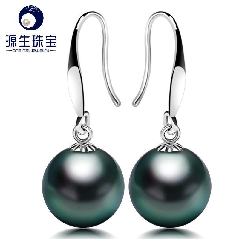 [YS] Best Sale Classical Style Drop Earring 8-9mm Black Tahitian Pearl Earrings