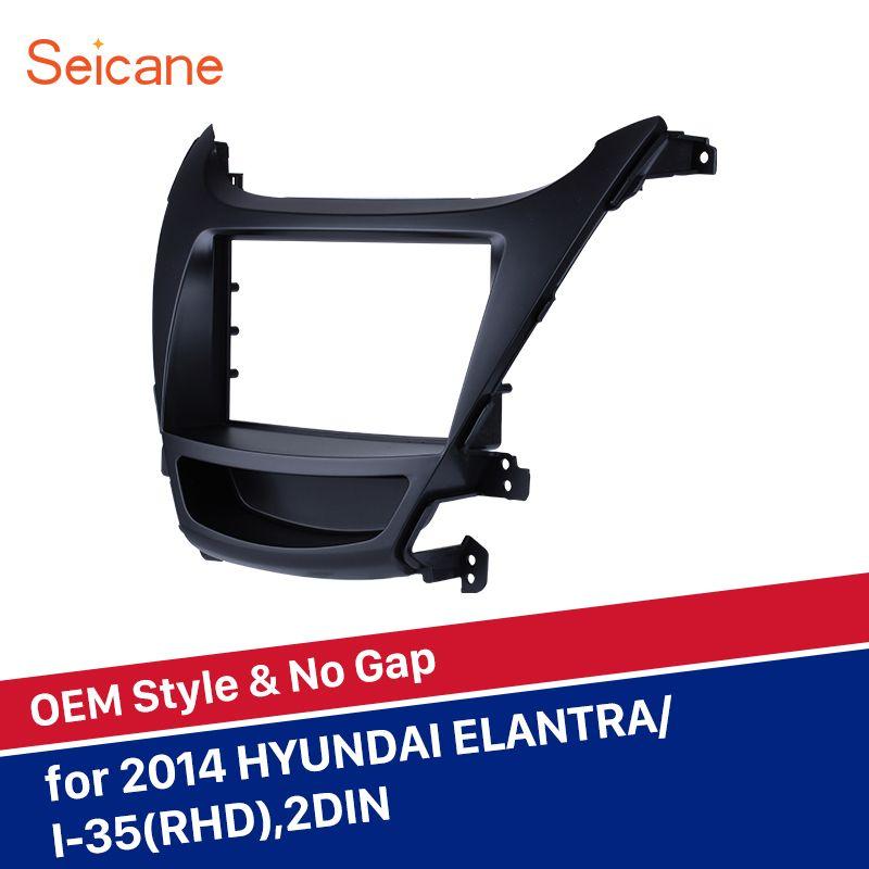 Seicane Auto Radio Rahmen Fascia Für 2014 HYUNDAI ELANTRA I-35 RHD 2Din Platte Panel Umrüstung in Indash DVD Player Abdeckung trim kit