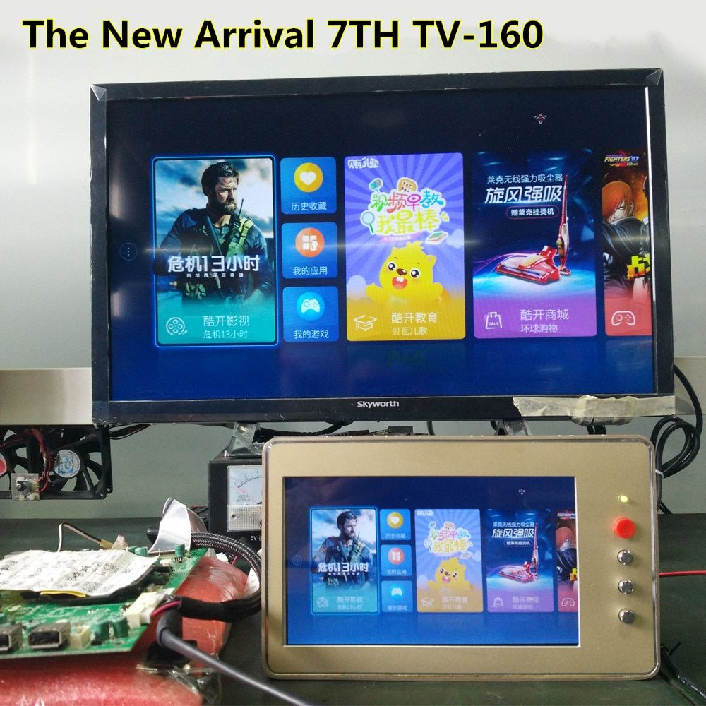 TKDMR TV160 7th TV Mainboard Tester Tools Vbyone&LVDS to HDMI Converter With Seven Adapter Plate Free Shipping