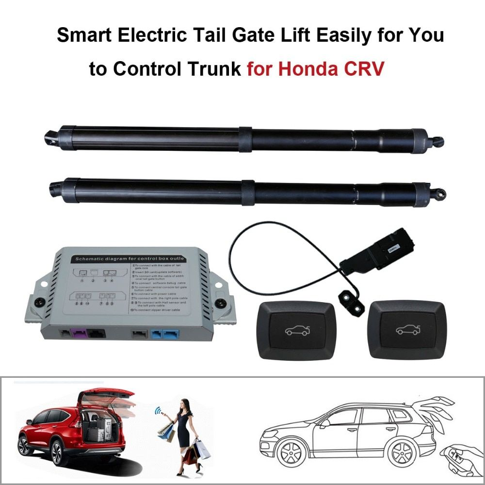 Smart Auto Electric Tail Gate Lift for Honda CRV C-RV 2013-2015 Control Set Height Avoid Pinch With Latch
