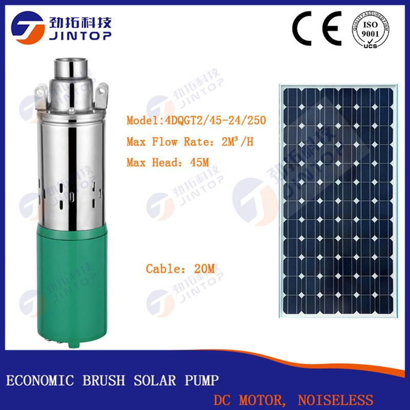 (MODEL 4DQGT2/45-24/250) JINTOP SOLAR BRUSH PUMP max flow 2T/H Brush DC Design Continuously Work Deep Well Submersible pump