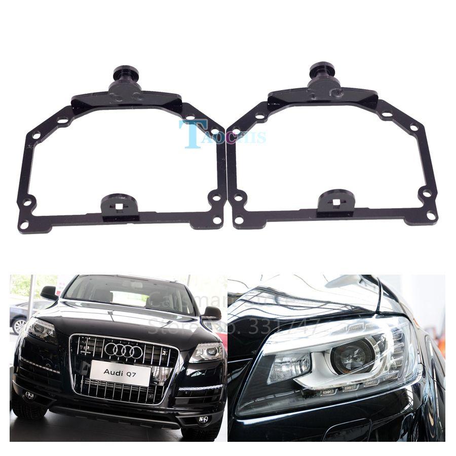 Car Styling frame adapter module set DIY Bracket Holder for Audi Q7 AFS Head light Hella 3r 3 5 Q5 Projector lens Super