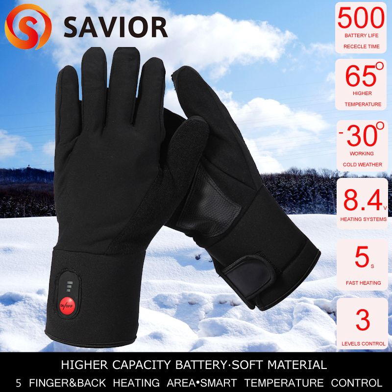 Savior winter cycling biking heating gloves liner battery heated 3 levels 40-60c 3-6 hours keep warming man women SHGS04B