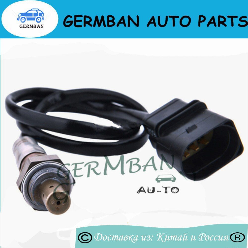 New Manufactured 5 Wires Oxygen O2 Lambda Sensor For A3 VW Golf Skoda Seat Octavia Part No# 06A906262CF 06A906262BR