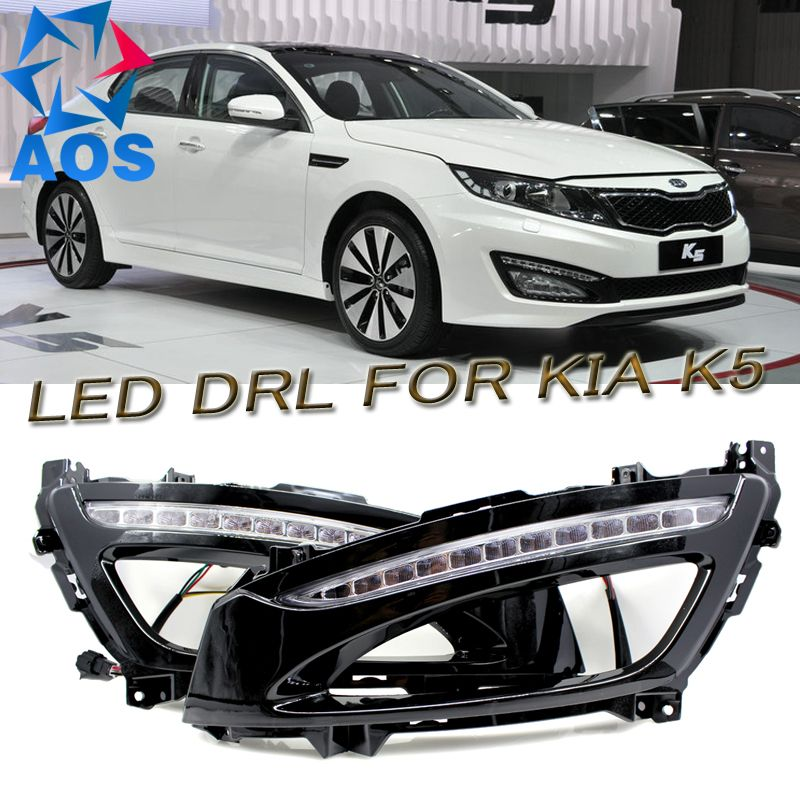 2PCs/set 6000K LED DRL waterproof Daylight Daytime Running lights set For KIA K5 Optima 2012 2013 2014 2015