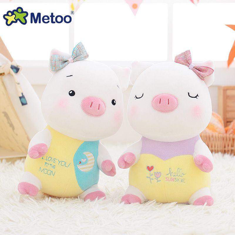9 дюймов милые мягкие плюшевые Brinquedos детские дети Игрушечные лошадки для Обувь для девочек на день рождения Рождественский подарок bonecas, сви...