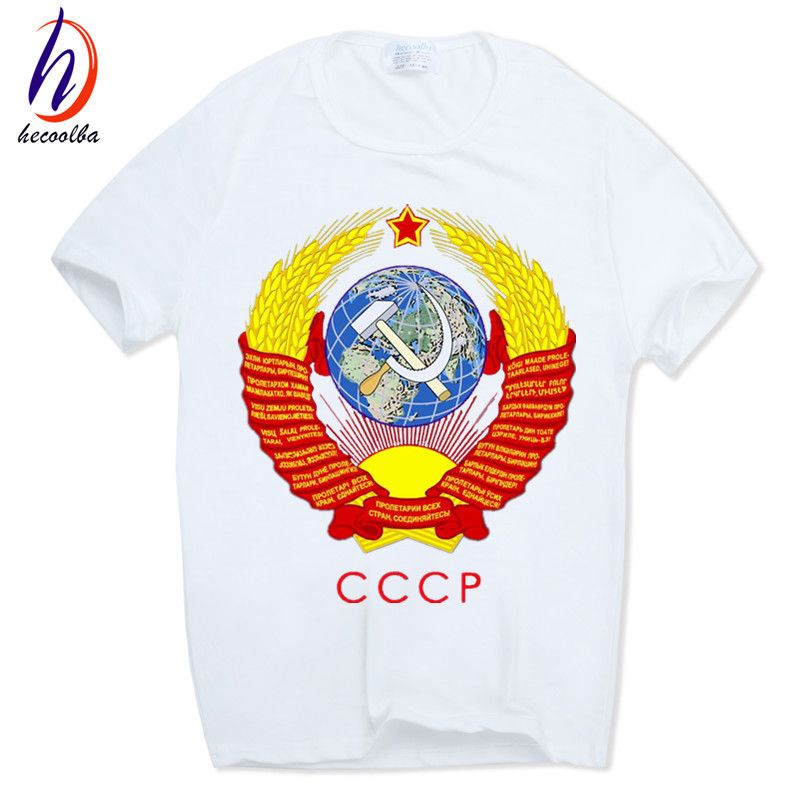 Asian size 2018 Men's CCCP Russian T-shirt Short sleeve O-Neck White Moscow Russia Tshirt USSR Soviet Union Swag T shirt HCP311