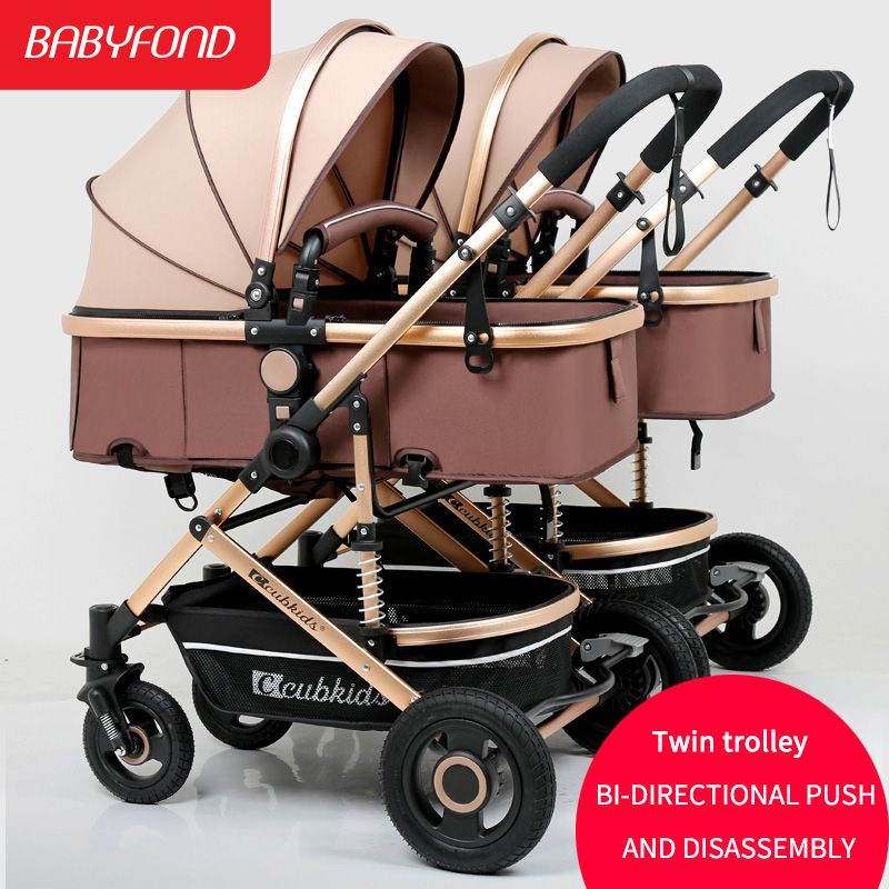 Twin baby detachable seats can lie high landscape lightweight easy to fold stroller