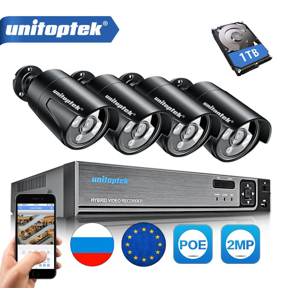 HD 1080P 2MP 4CH Bullet IP Camera Outdoor With POE NVR System Waterproof Night Vision IR 20M Security CCTV Camera Kit XMEye