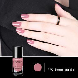 41 color s New Nail Polish Candy Nude Color Quick-drying Translucent Jelly Nail Polish  Environmental Protection  Unpeelable 8ml