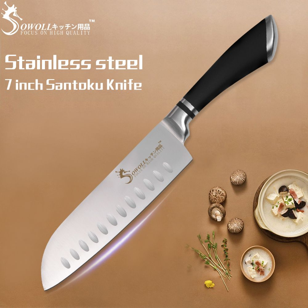 SOWOLL Brand Cooking Tools High Quality Stainless Steel Knife 7 inch Japanese Cooking Knife Very Sharp Santoku Kitchen Knife