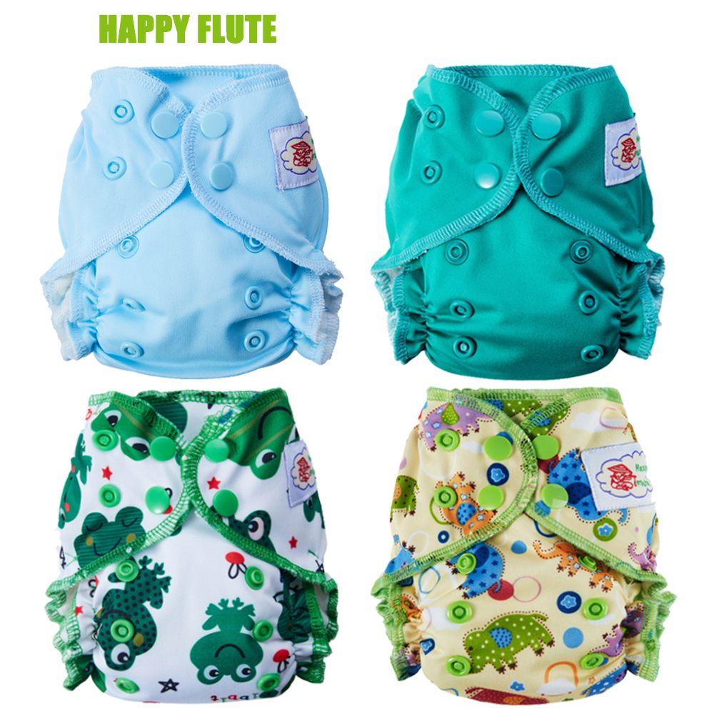 Днем Флейта здоровый органического хлопка новорожденных подгузники Tiny AIO ткань пеленки, двойной клиньев Водонепроницаемый ПУЛ Fit 3-6 кг для