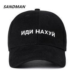 Sandman Высококачественная брендовая одежда с надписями на русском языке Snapback Кепки 100% хлопок Бейсбол Кепки для взрослых Для мужчин Для женщин...