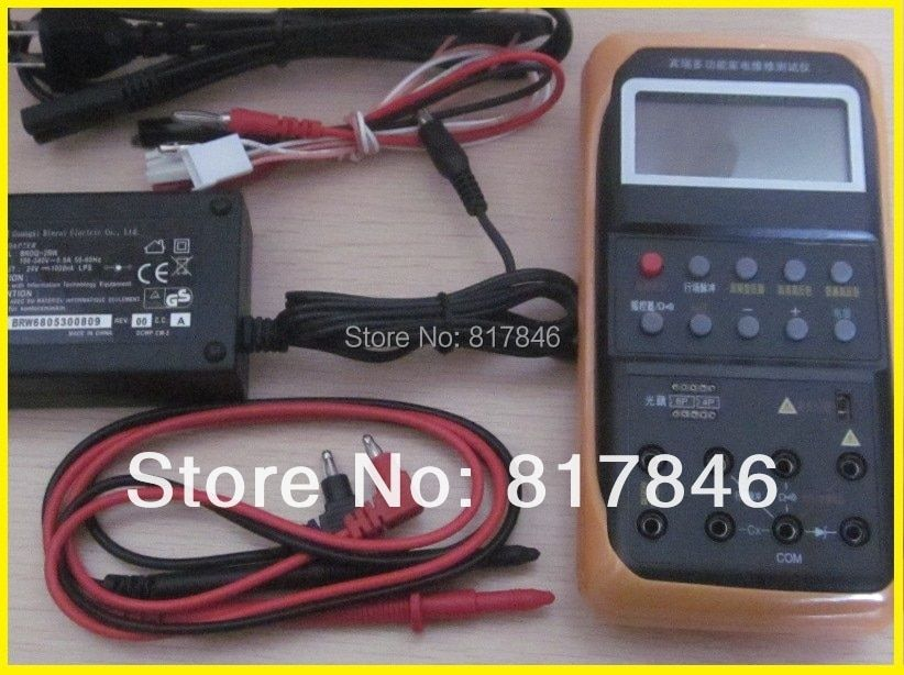 Multifunction lamp appliance repair tester BR886AR BR886A BR886 Voltage regulator <font><b>tube</b></font> test Optocoupler Ignitor etc.