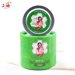 Jasmine solid perfume perfumes and fragrances for women fragrance deodorant pure fresh elegant moisture solid perfume skin care