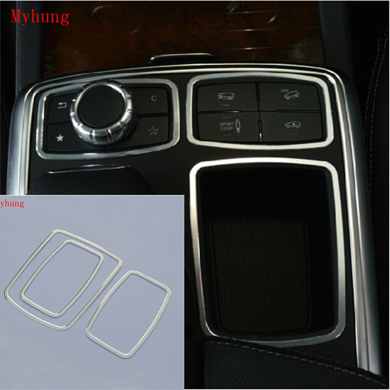 For Mercedes Benz ML W166 GL X166 2012 To 2016 Car Water Cup multi-media Switch Button Frame Cover Trim Inner Accessories 3pcs