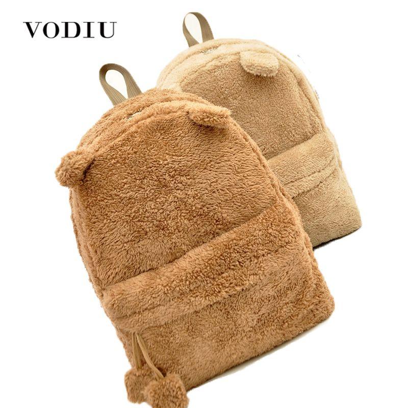 Women Backpack Schoolbag Teenage Backpacks For Girls Cute Fur Korean Female Laptop <font><b>Notebook</b></font> School Large Bags Women Backpacks