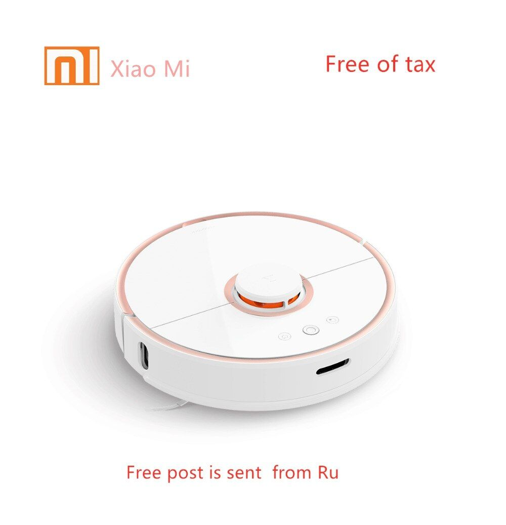 2018 neue Roborock S51 S50 Xiaomi Roboter Staubsauger 2 Geplant Reinigung Staubsauger für Home Sweep Nass Mopp App control