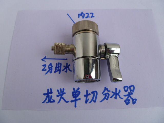 Purificador de agua solo corte interruptor M22 turn 2 puntos solo interruptor de la válvula de la válvula de corte separador de agua del grifo purificador de agua de escritorio
