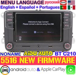 Carplay Android Auto RCD330 RCD340 Plus Noname Radio 187B C210 untuk VW Tiguan Golf 5 6 Jetta MK5 MK6 Passat CC Polo 6RD035187B