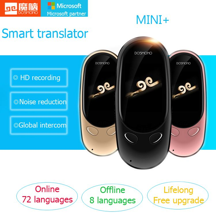 DOSMONO Voice translator MINI+ offline smart translator Two-way speech Interpreter 72 languages translation 3G WIFI hotspot