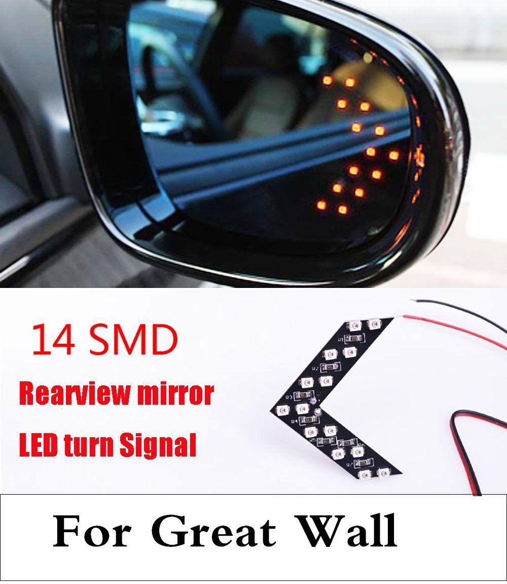 Новый 2 шт. 5 цветов поворотник зеркало заднего стрелка Панель светодиодные лампы для Great Wall Coolbear витиеватой парение H3 парение H5 H6 Voleex c10 C30