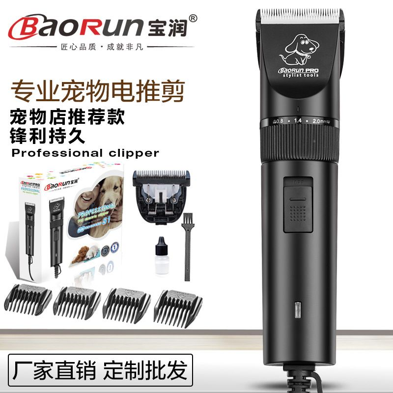 Pet Dog Hair Trimmer Double-Blades Animals Grooming Clipper Cat Cutters Machine Shaver Electric Scissors Spare Blade Baorun S1
