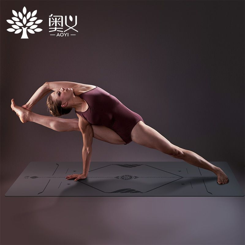 2018 New 5mm natural rubber yoga mats for men and women fitness mats professional widening 68 non-slip yoga mats