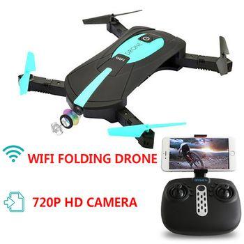 SMRC Mini drone with 720P HD camera ( can video ) RC Quadcopter WiFi FPV Mode Foldable Aerial flight remote control quadcopter